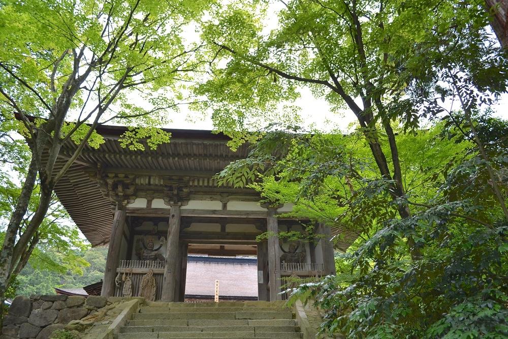 Saimyoji Gate