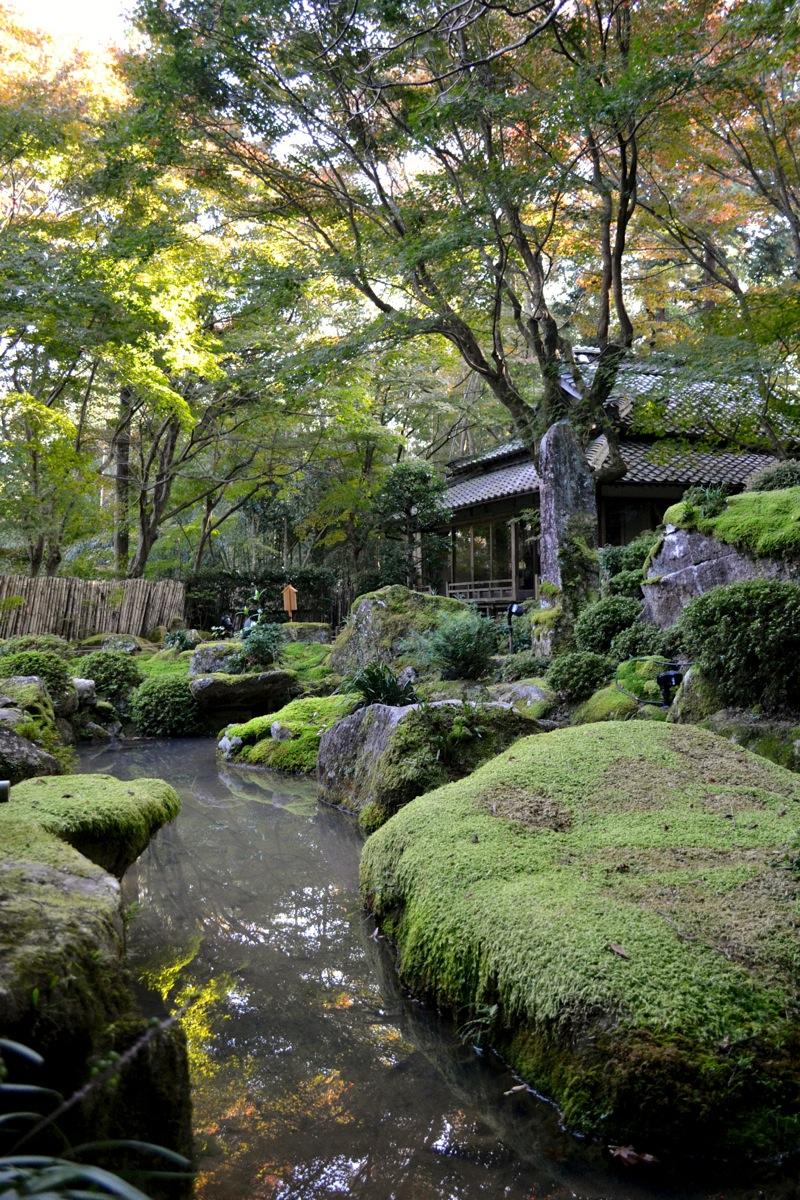 Kyorinbo rock garden