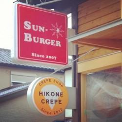 Sun Burger