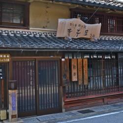 Terakoya Gallery