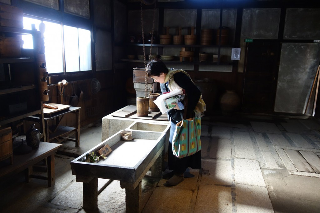 Traditional Japanese Kitchen