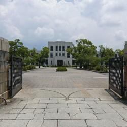 Toyosato Elementary