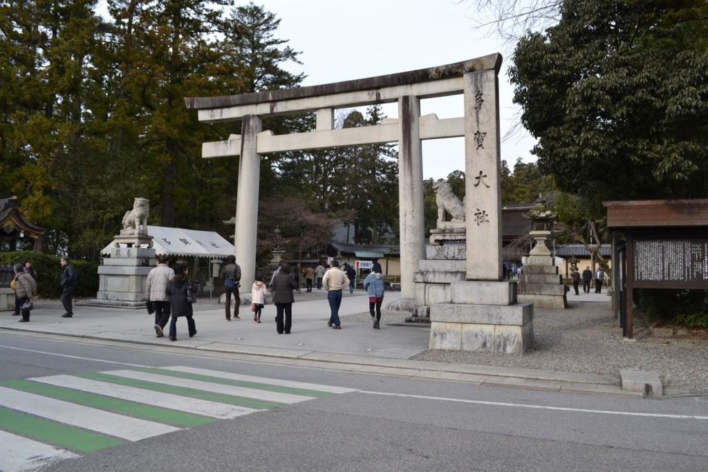 Taga Taisha entrance torii
